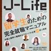 gakuu-magazine