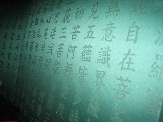 how to know which kanji reading to use