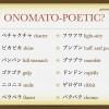 katakana.007